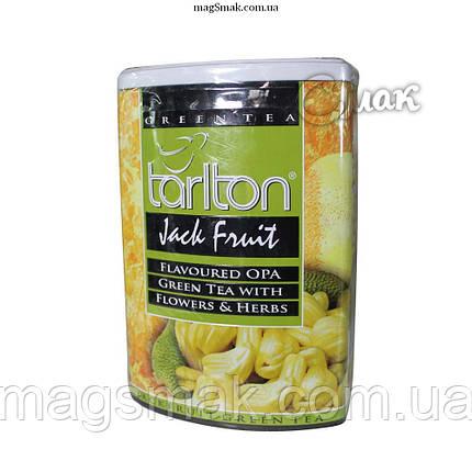 Элитный чай Tarlton (Тарлтон) Jack Fruit (Джекфрут), ж/б, листовой,  200 г, фото 2