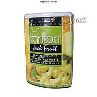 Элитный чай Tarlton (Тарлтон) Jack Fruit (Джекфрут), ж/б, листовой,  200 г