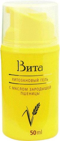 АргоВасна Вита с маслом зародышей пшеницы - предупреждение процессов старения, повседневный уход за кожей, фото 2