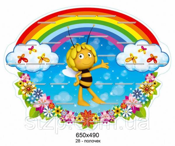Підставка для виставки підробок Бджілка - 2523
