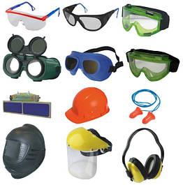 Защита для глаз, лица и слуха