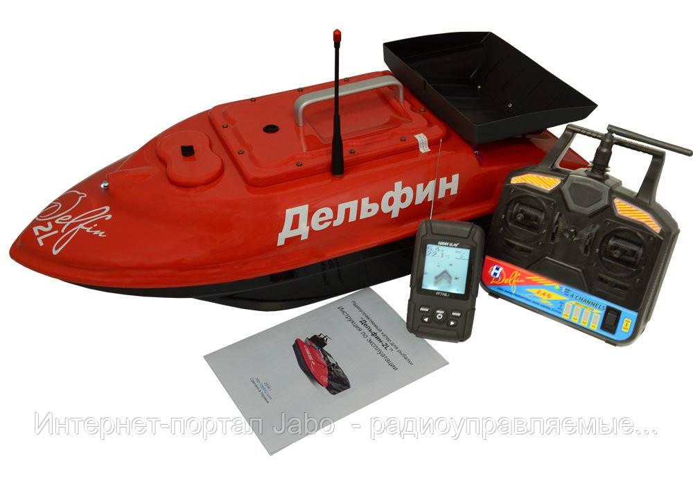 Дельфин-2LS - украинский кораблик для рыбалки и завоза прикормки  (с эхолотом Lucky FF718LiW)   заказать доставку, с подставкой, увеличенный, черный - Интернет-портал Jabo  - радиоуправляемые катера для рыбалки в Киеве