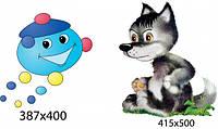 Волчок и капитошка - 2689