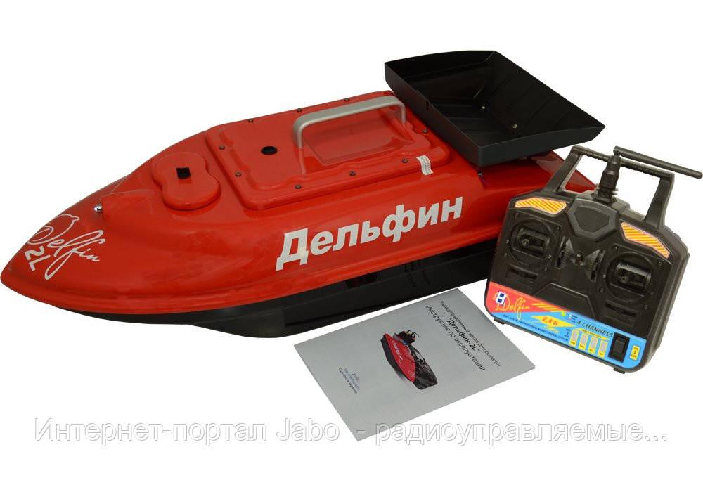 Радиоуправляемый кораблик для рыбалки Дельфин-2L (Украина) - Интернет-портал Jabo  - радиоуправляемые катера для рыбалки в Киеве