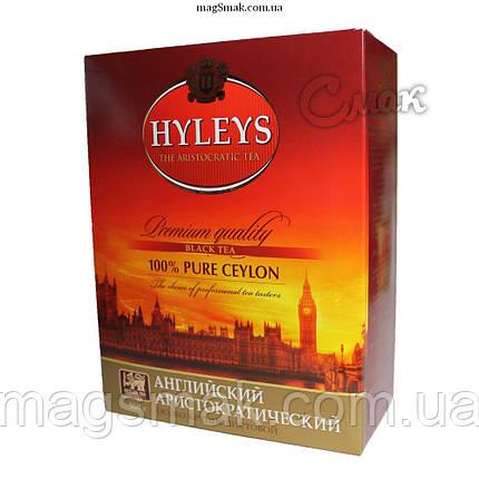 Чай HYLEYS / Хейлис Английский аристократический, листовой, 500 г, фото 2