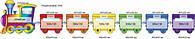 Паравозик с разноцветными вагончиками - 2884