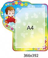 Планшет мальчик А-4 карман - 2897