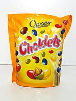 """Конфеты арахис в шоколаде """"Choceur"""" Choklets 400 г"""