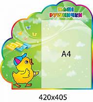 схема рассаживания детей за столами в детском саду