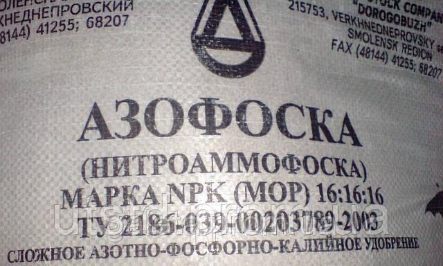 Нитроаммофоска в б/б (Беларусь, Россия)