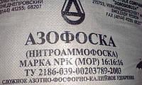Нитроаммофоска в б/б (Беларусь, Россия), фото 1