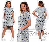 Платье женское повседневное звезды