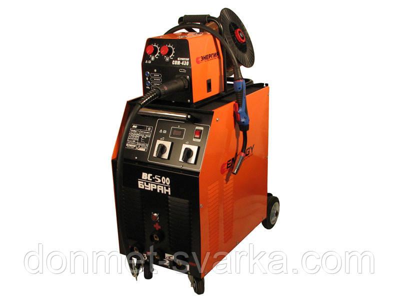 """Сварочный аппарат полуавтомат ВС-500 """"Буран"""" с выносным подающим механизмом СПМ-430 Энергия"""