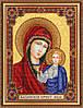 """Набор для вышивания бисером """"Домашний иконостас Богородица"""""""
