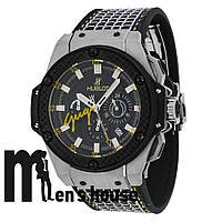 Элитные часы Hublot King Power Guga Bang Limited Edition
