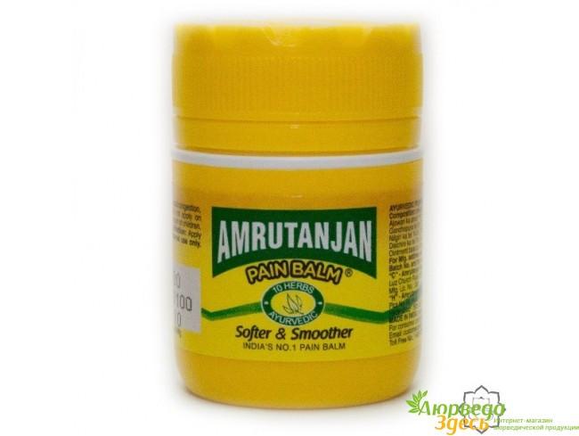 Бальзам Амрутанджан Amrutanjan, проверенное временем действие! Разогревающий и обезболивающий бальзам №1
