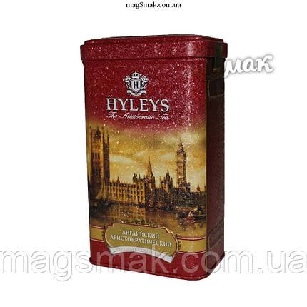 Чай HYLEYS Английский аристократический, ж/б, листовой,  125 г, фото 2