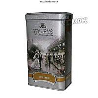 Чай HYLEYS Эрл Грей, ж/б, листовой,  125 г