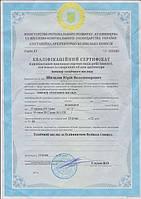 Контроль качества за строительными и ремонтными работами в г.Орджоникидзе