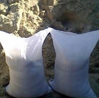 Песок в мешках с доставкой по Харькову.