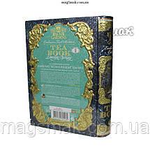 """Чай - книга """"Весна в Лондоне"""", Том №1, листовой, sun gardens tea book, 100г, фото 2"""