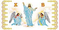 """Схема для вышивки бисером пасхального рушника """"Христос Воскрес"""" РП-516"""