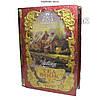 """Чай - книга """"Осень"""", Том №2, листовой, sun gardens tea book, 100г"""