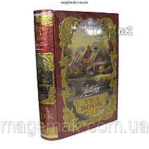 """Чай - книга """"Осень"""", Том №2, листовой, sun gardens tea book, 100г, фото 2"""