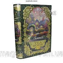 """Чай - книга """"Лето"""", Том №3, листовой, sun gardens tea book,100 г, фото 3"""