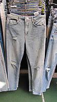 Купить джинсы оптом и в розницу
