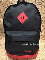 Рюкзаки NIKE спортивный городской стильный отделка дна кожзаменителем ОПТ, фото 1