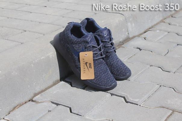 Кроссовки мужские Nike Roshe Boost темно синие