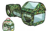 Палатка с тоннелем Военная в сумке