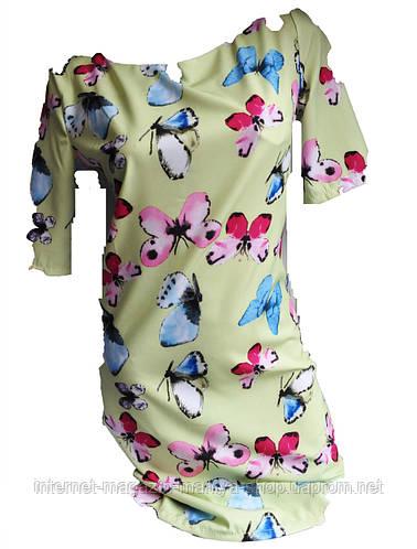 Женское стильное летние платье