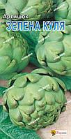 Артишок Зеленый шар, семена 0,5 г
