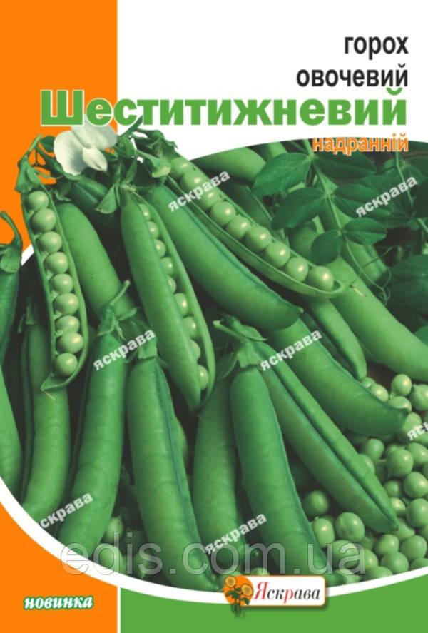 Горох овочевий Шеститижневий 30 г, Яскрава