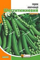 Горох овощной Шестинедельный 30 г