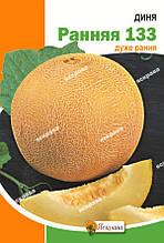 Дыня Ранняя 133 (20 г), семена Яскрава