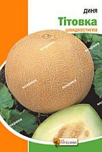 Дыня Титовка 20 г, семена Яскрава