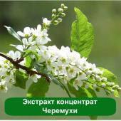 Экстракт концентрат Черемухи, 1 литр