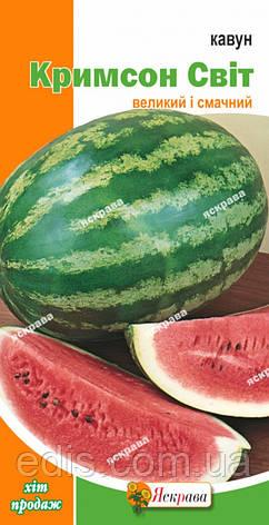 Кавун Кримсон Світ 10 г, насіння Яскрава, фото 2