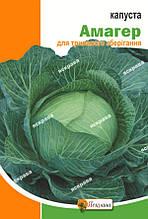 Капуста белокочанная Амагер 10 г, семена Яскрава