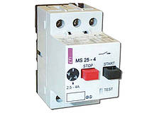 Автоматический выключатель защиты двигателя MS25-1.0, автомат защиты двигателя MS25-1,0