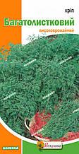 Кріп Багатолистковий 5 г, насіння Яскрава