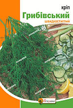 Кріп Грибівський 20 г, насіння Яскрава