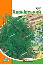 Кріп Харківський 20 г, насіння Яскрава