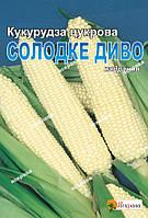 Кукуруза Сладкое чудо 20 г