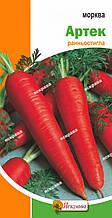 Морковь Артек 3 г, семена Яскрава