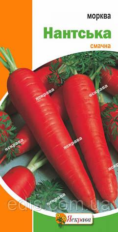 Морква Нантська 3 г, насіння Яскрава, фото 2