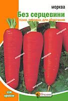 Морковь Без серцевины 10 г